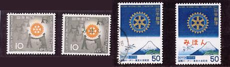Stamp mihon