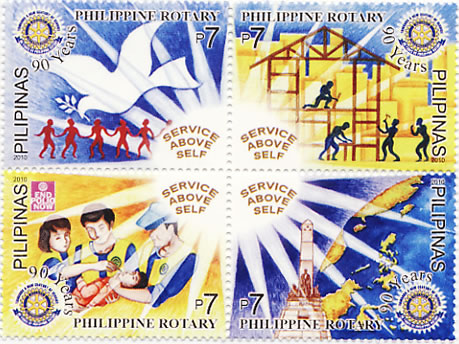 Timbres Philippines