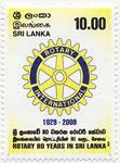 Timbre du Sri Lanka